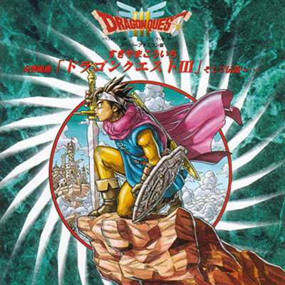 Playing Dragon Quest 3 (Part Two): Midgame Grinding and an Unexpected Twist!