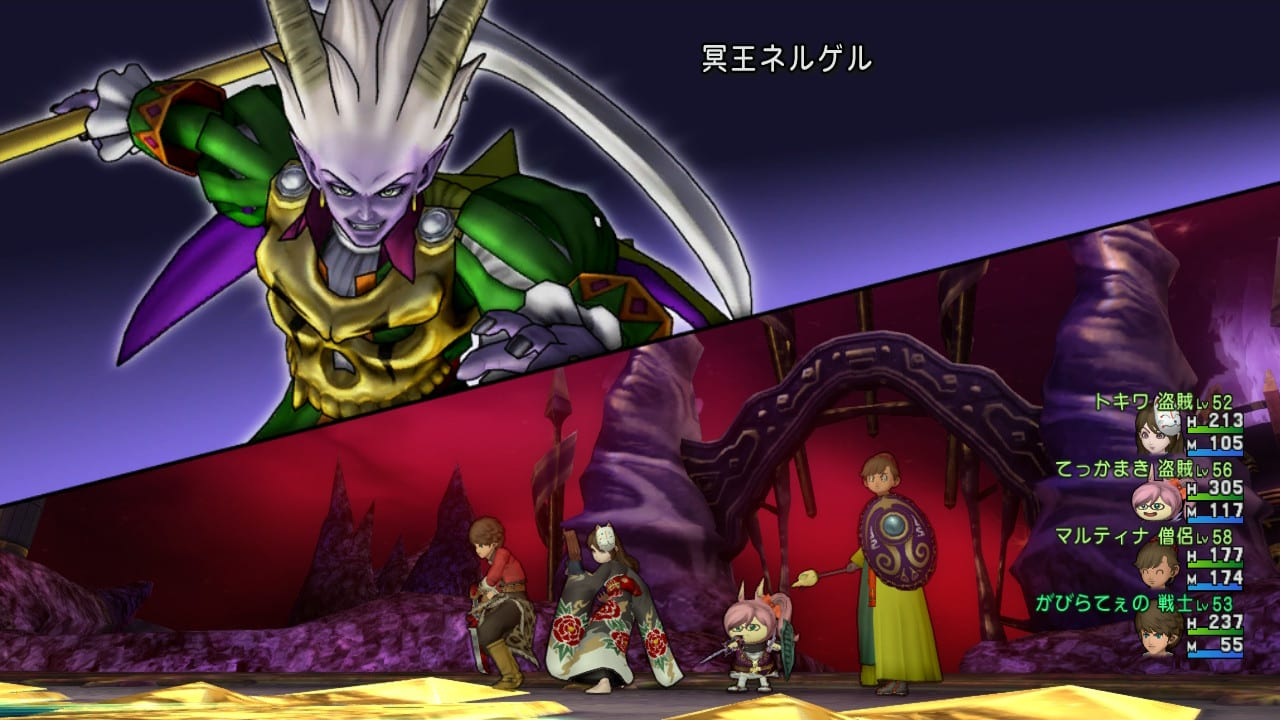 Every Boss in the Main Story of Dragon Quest X [Weddie Storyline]