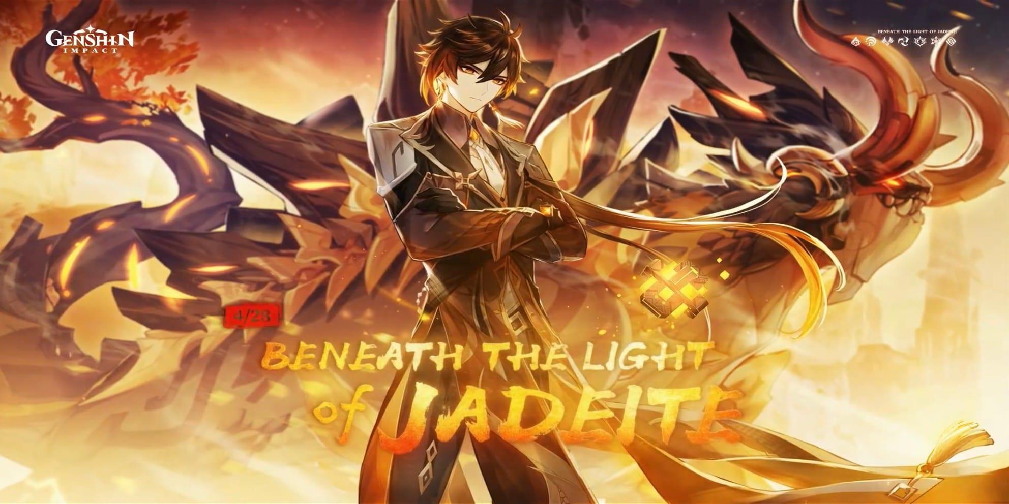 Genshin Impact 1.5 Update: Beneath the Light of Jadeite, Yanfei, PS5 Improvements, and More!