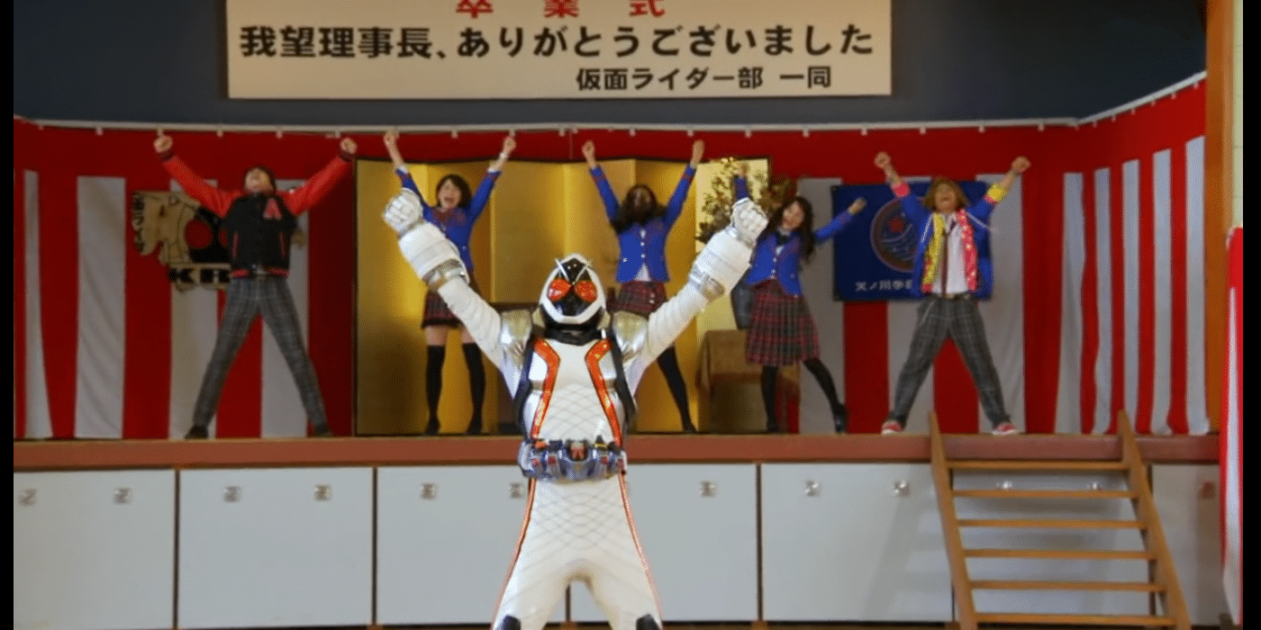[Keywords] Kamen Rider Fourze and Enthusiasm