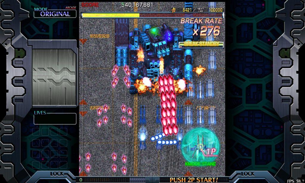 Crimzon Clover, an early game boss battle